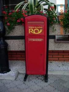 ルーマニアの赤いポスト